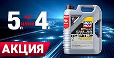 LIQUI MOLY Top Tec 4100  5W-40 (5 л.) по цене 4 л