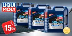 Моторные масла LIQUI MOLY OPTIMAL со скидкой -15% от цены за 4 литра!