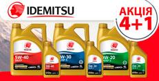 """Моторные масла Idemitsu """"4+1"""" литров по цене 4-х литровой канистры!"""