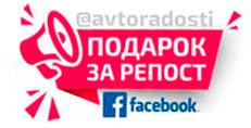Органайзер KINETIC в подарок за репост на Facebook!