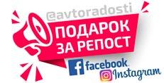 Дарим органайзер KINETIC за репост на Facebook!