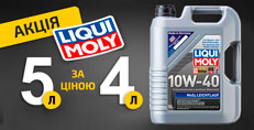 LIQUI MOLY MoS2 Leichtlauf 10W-40 - 5 литров масла по цене 4-х литров!