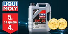 LIQUI MOLY Special Tec DX1 5W-30 - 5 литров моторного масла по цене 4-х!