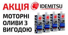 Акционная цена на 4 литра моторного масла Idemitsu 5w-30!