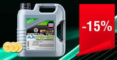 Моторное масло LIQUI MOLY Special Tec AA 0W-20 4л со скидкой -15%!