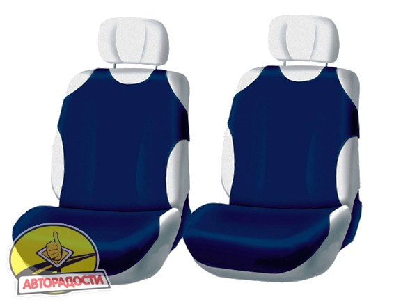 Чехлы (майки) для переднего сиденья (синие) - Купить в ... - photo#45