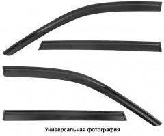 Дефлекторы окон для Geely Emgrand '12-, хетчбэк (Azard Corsar)