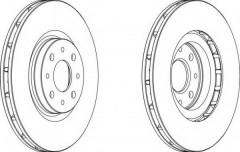 Комплект передних тормозных дисков FERODO DDF1122 (2 шт.)