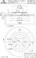 Комплект тормозных дисков BREMBO 08.8682.20 (2 шт.)