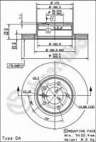 Комплект тормозных дисков BREMBO 09.9173.14 (2 шт.)