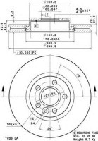 Комплект тормозных дисков BREMBO 09.A427.11 (2 шт.)