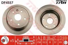 Комплект тормозных дисков TRW DF4557 (2 шт.)