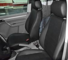 Авточехлы из экокожи L-LINE для салона Volkswagen Caddy '04-15, 5 мест (AVTO-MANIA)
