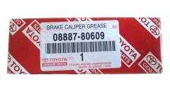 Смазка для тормозных механизмов TOYOTA GREASE DISK BRAKE (08887-80609), 50 мл.
