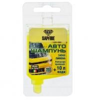 Автошампунь с запахом лимона SAPFIRE, 50 мл.