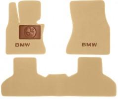 Коврики в салон для BMW X5 F15 '14- текстильные, бежевые (Премиум)