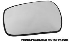 Вкладыш зеркала бокового для Skoda Rapid '13- левый (VIEW MAX) FP 6416 M53