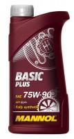Масло трансмиссионное Mannol Basic Plus 75W-90 1л