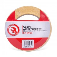 Скотч двухсторонний 50 мм*25 м на тканевой основе KT-0963 (Intertool)