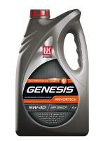 Лукойл Genesis Armortech 5W-40 (4л)