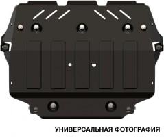 Защита картера двигателя, КПП для Mitsubishi Lancer X (10) '07-, 1,5; 2,0 2WD (Sheriff)