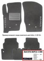 Коврики в салон для Volvo S80 '09-13 текстильные, серые (Люкс)