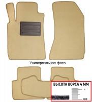Коврики в салон для Volvo S80 '09-13 текстильные, бежевые (Люкс)