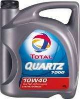Моторное масло TOTAL Quartz 7000 10W-40 (4л)