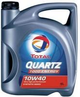 Моторное масло TOTAL Quartz 7000 Energy 10W-40 (4л)