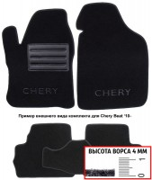 Коврики в салон для Chery Arrizo 7 (M16) '13- текстильные, черные (Люкс)