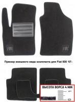Коврики в салон для Fiat 500L '13- текстильные, черные (Люкс)