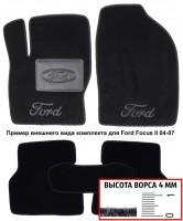 Коврики в салон для Ford Connect '13- текстильные, черные (Люкс)