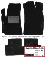 Коврики в салон для Geely Emgrand EC8 '10- текстильные, черные (Люкс)