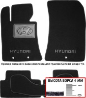 Коврики в салон для Hyundai Genesis '13- текстильные, черные (Люкс)