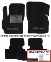 Коврики в салон для Mazda CX-9 '08-16 текстильные, черные (Люкс)