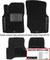 Коврики в салон для Nissan Qashqai +2 '06-14 текстильные, черные (Люкс)