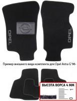 Коврики в салон для Opel Vectra B '96-02 текстильные, черные (Люкс)