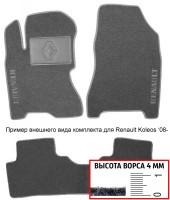 Коврики в салон для Renault Dokker '12- текстильные, черные (Люкс)