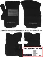 Коврики в салон для Suzuki SX4 '13- текстильные, черные (Люкс)