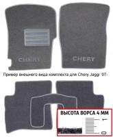 Коврики в салон для Chery Arrizo 7 (M16) '13- текстильные, серые (Люкс)