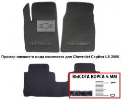 Коврики в салон для Chevrolet Captiva '10-, 1+2+3 ряд текстильные, серые (Люкс)