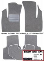 Коврики в салон для Fiat 500L '13- текстильные, серые (Люкс)