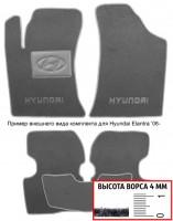 Коврики в салон для Hyundai Genesis '13- текстильные, серые (Люкс)