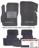 Коврики в салон для Mazda CX-9 '08-16 текстильные, серые (Люкс)