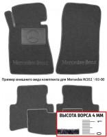 Коврики в салон для Mercedes GL-Class X164 '06-11, 1+2+3 ряд текстильные, серые (Люкс)