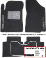Коврики в салон для Nissan Sunny '91-96 текстильные, серые (Люкс)