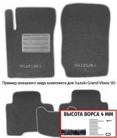 Коврики в салон для Suzuki Grand Vitara '98-05, 5дв. текстильные, серые (Люкс)