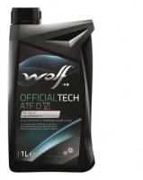 Масло трансмиссионное Wolf Officialtech ATF DVI 1 л.