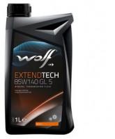 Масло трансмиссионное Wolf Extendtech 85W-140 GL-5 1 л.