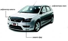 Защита фар для Ford Focus II '04-08 прозрачная 2 шт. (EGR)